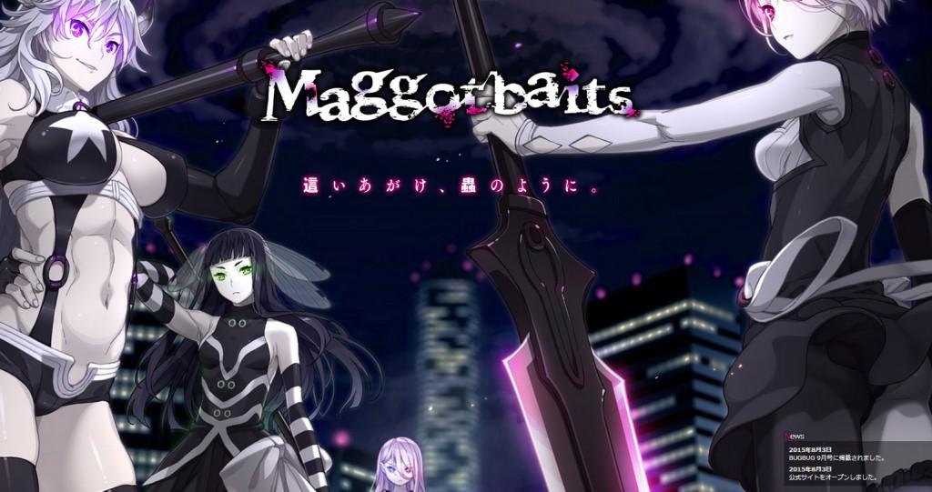 Maggot baits