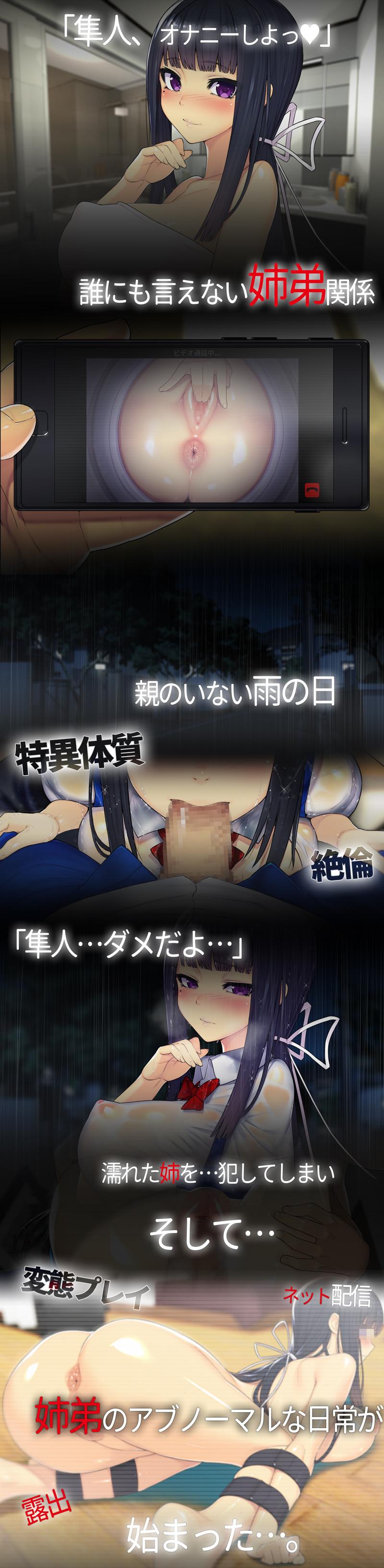 予告 新作CG集第5作品目